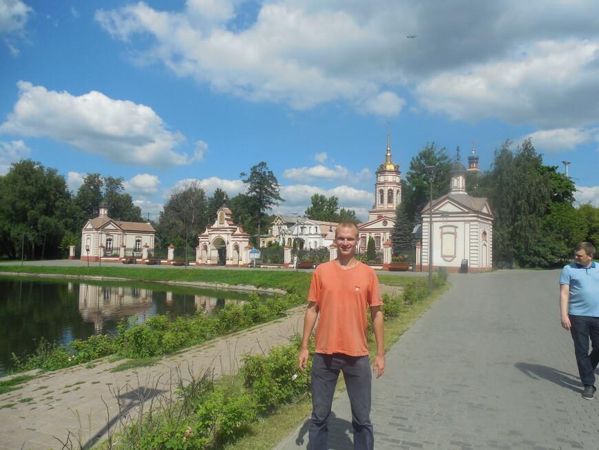 Парк «Алтуфьево»: усадебно-парковый комплекс «Алтуфьево» и Алтуфьевский пруд