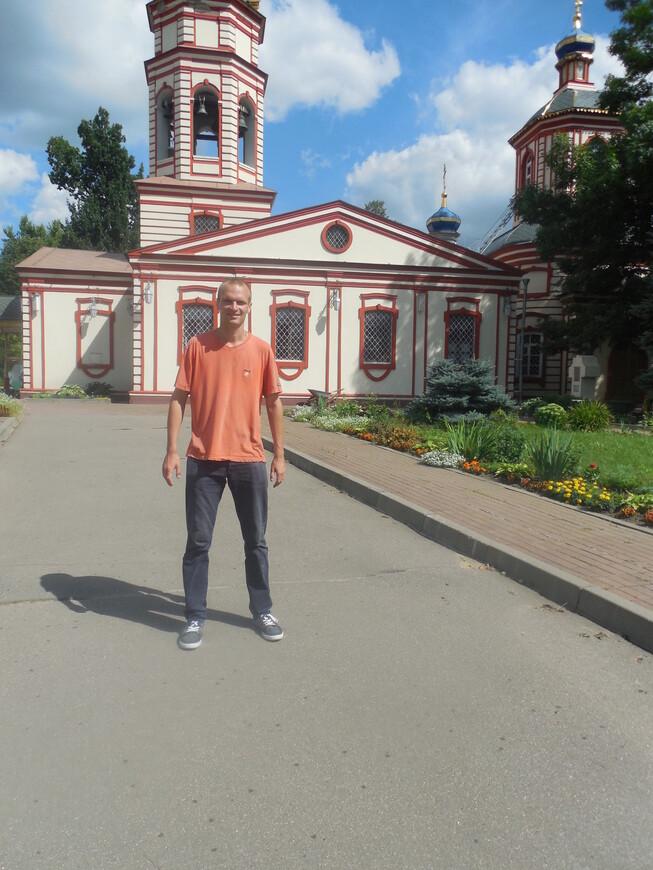 Парк «Алтуфьево»: усадебно-парковый комплекс «Алтуфьево» - храм Воздвижения Креста Господня в Алтуфьево