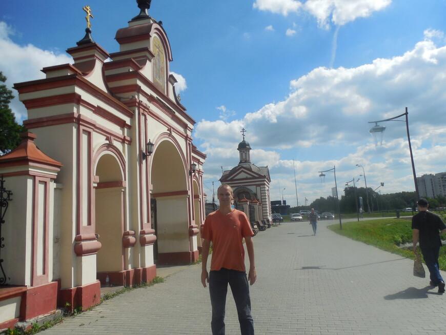 Парк «Алтуфьево»: усадебно-парковый комплекс «Алтуфьево» - ворота