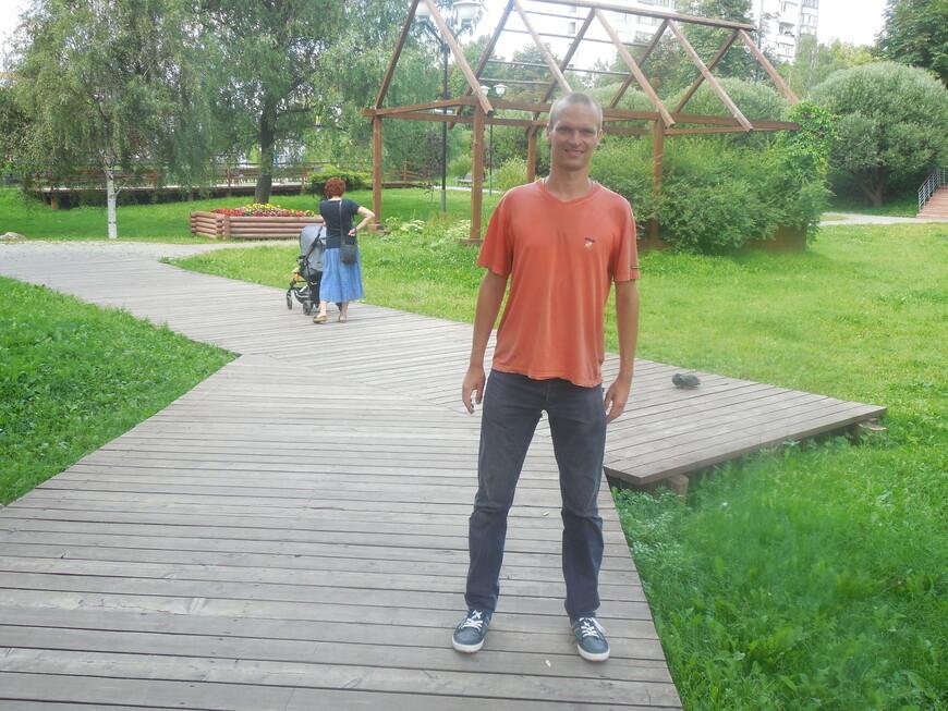 Этнографический комплекс «Бибирево» (Этнографическая деревня) - домик