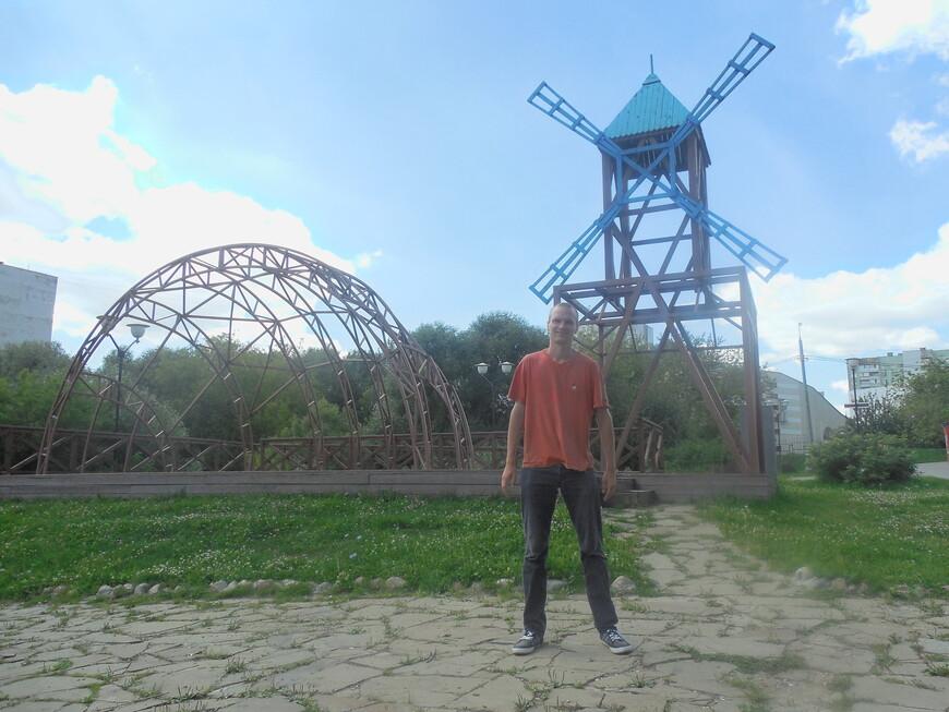 Этнографический комплекс «Бибирево» (Этнографическая деревня) - эстрада и мельница