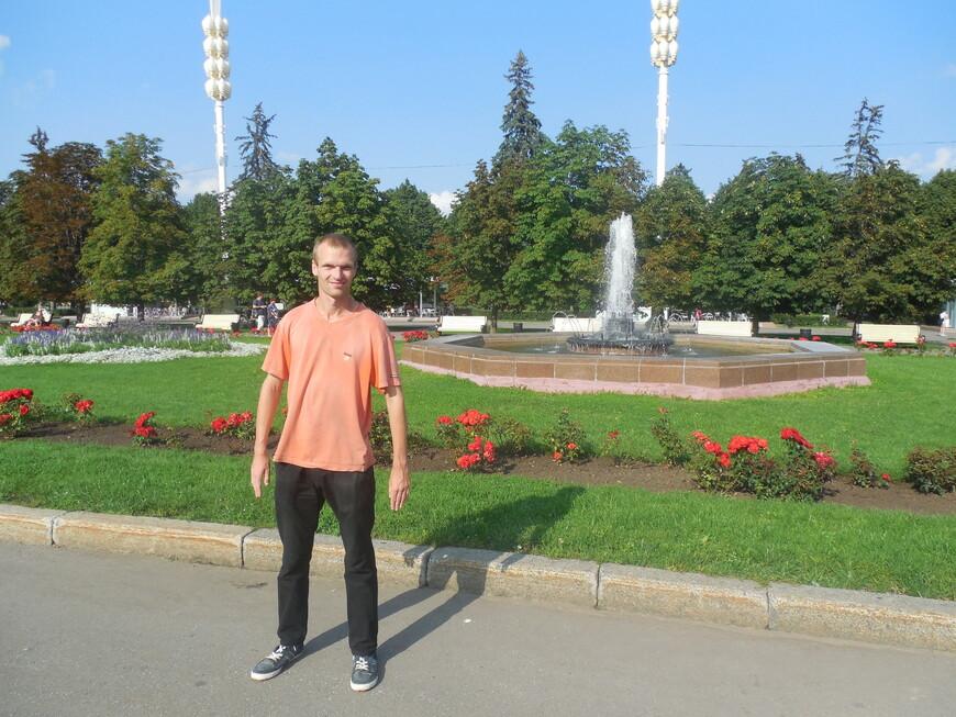 Всероссийский выставочный центр (ВВЦ) (выставка достижений народного хозяйства (ВДНХ)): фонтанный комплекс «Аллея фонтанов»