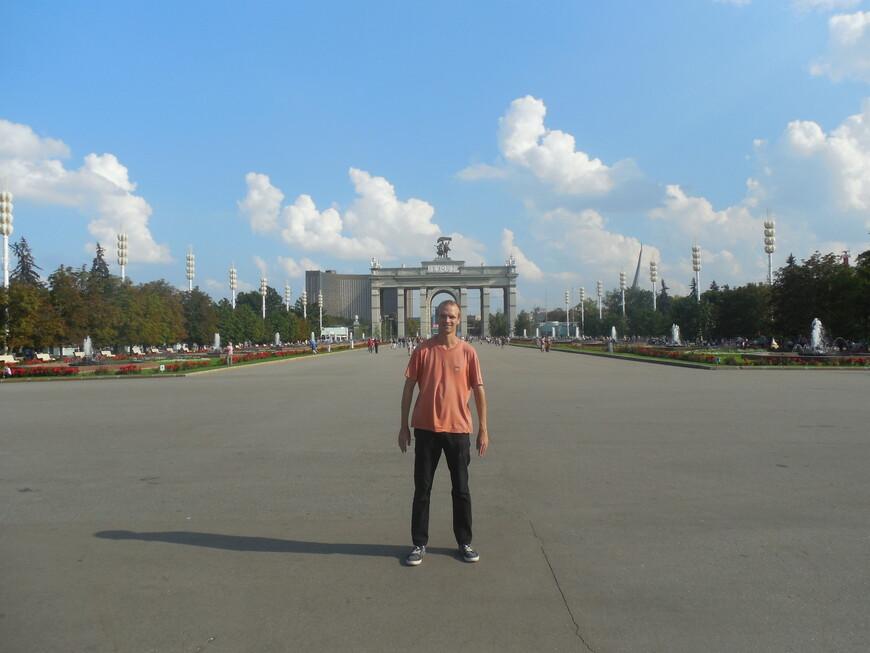 Всероссийский выставочный центр (ВВЦ) (выставка достижений народного хозяйства (ВДНХ)): Центральная аллея, фонтанный комплекс «Аллея фонтанов» и арка главного входа