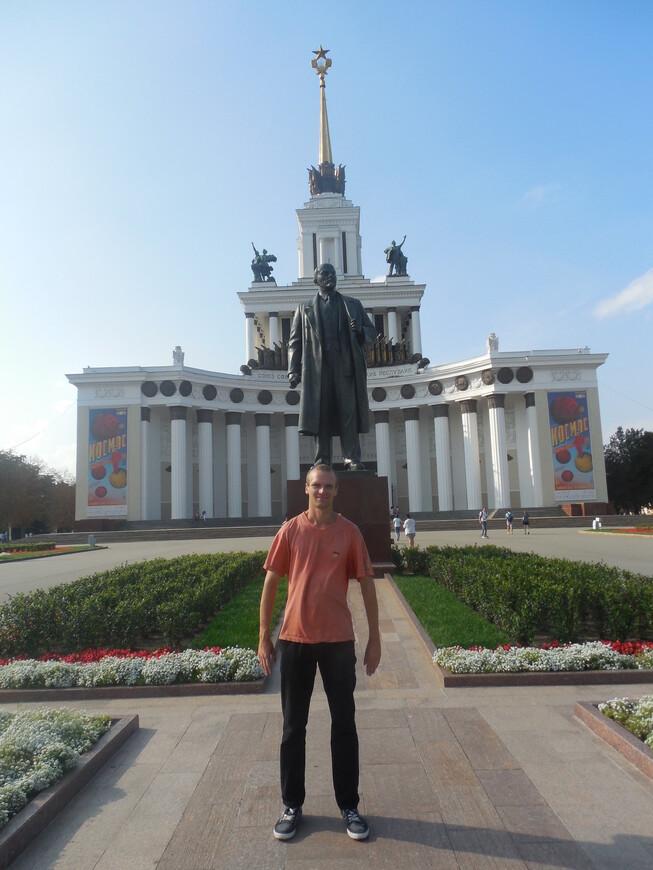 Всероссийский выставочный центр (ВВЦ) (выставка достижений народного хозяйства (ВДНХ)): павильон «Центральный» и памятник Ленину