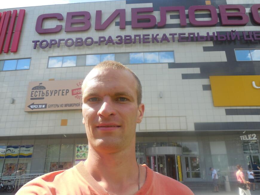 Торгово-развлекательный центр «Свиблово»