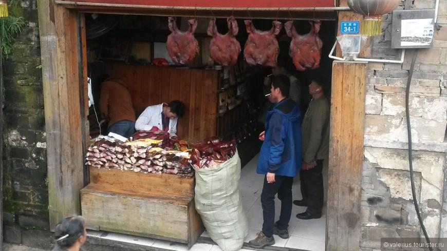 Сало-свинина