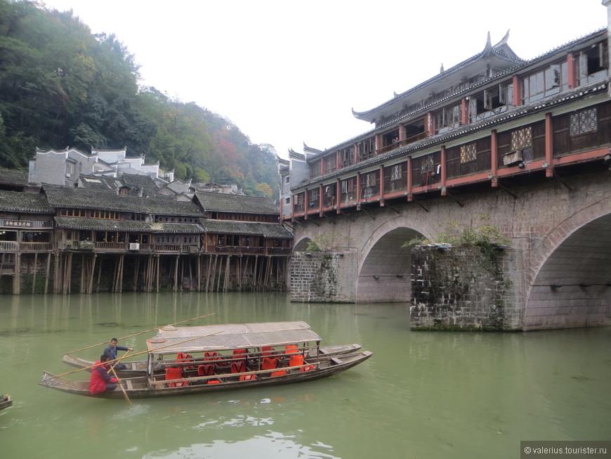 Древний мост HONG