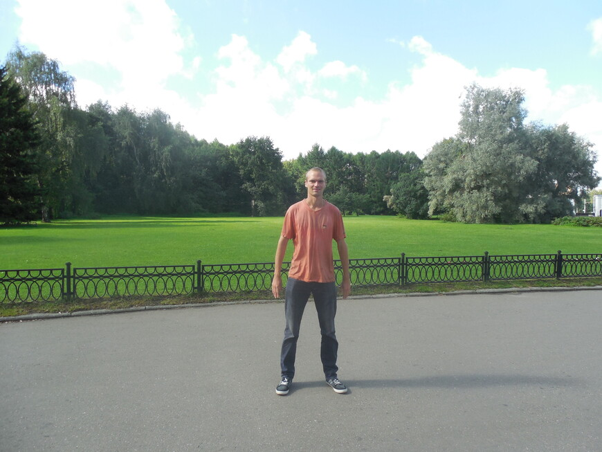 Главный ботанический сад имени Н.В. Цицина РАН