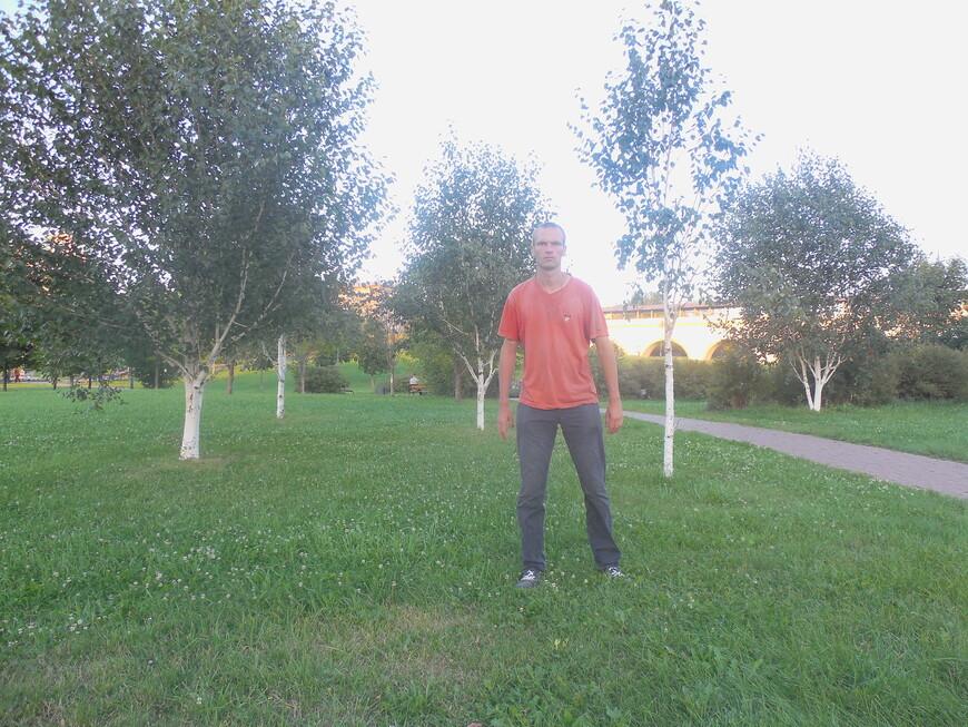 Парк «Акведук»