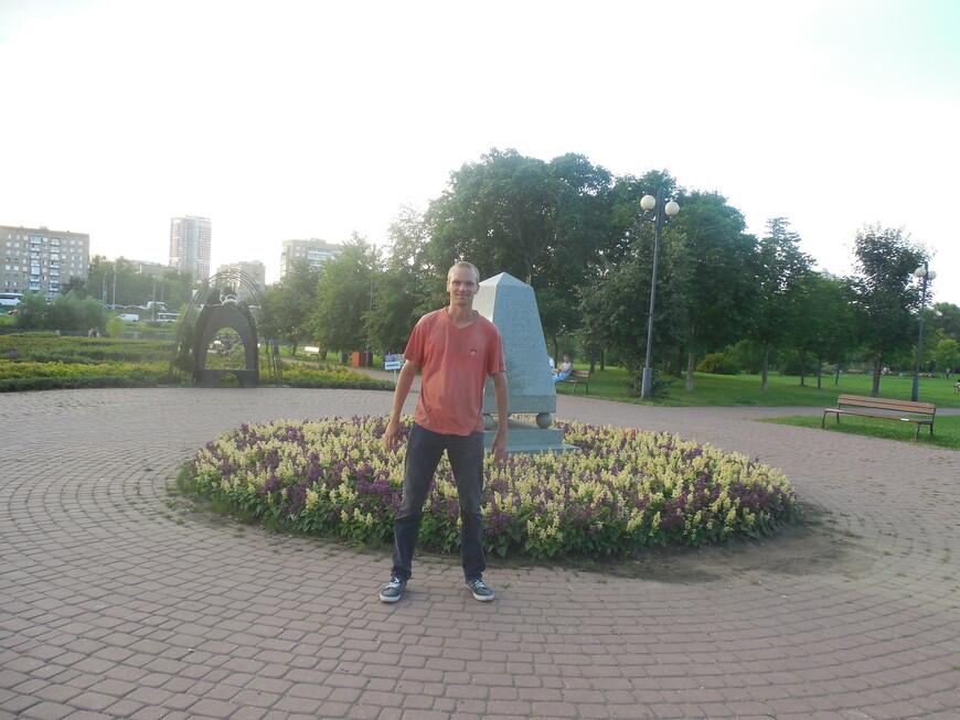Парк «Акведук»: памятный камень в честь 200-летия Московского водопровода