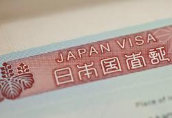 Визовый режим с Японией упростят с 1 января