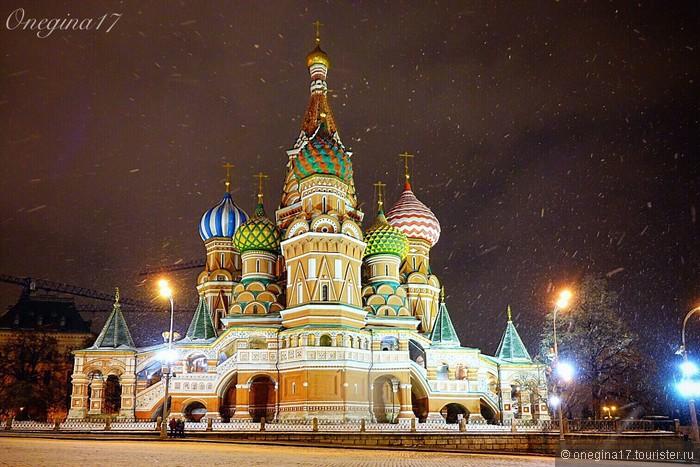 Москва. Путешествие в Рождество...