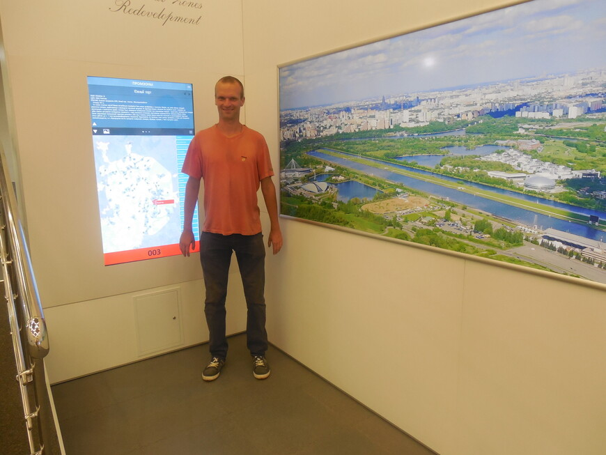 Зал входной группы экспозиции, в котором представлены наиболее значимые проекты, реализуемые в Москве, оснащён информационными интерактивными панелями