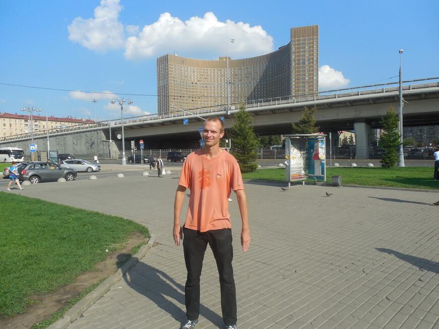 Гостиница «Космос» и проспект Мира