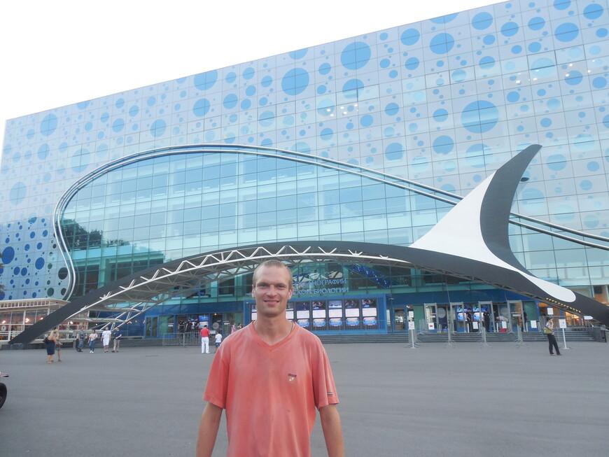 Всероссийский выставочный центр (ВВЦ) (выставка достижений народного хозяйства (ВДНХ)): океанариум «Москвариум»