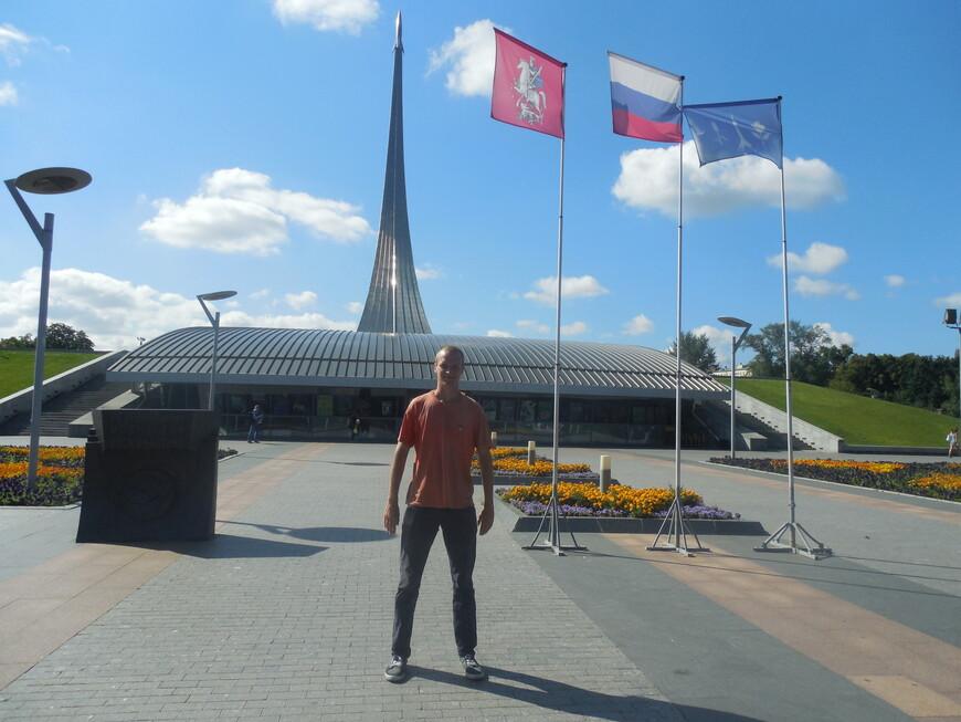 Монумент «Покорителям космоса» и мемориальный музей космонавтики