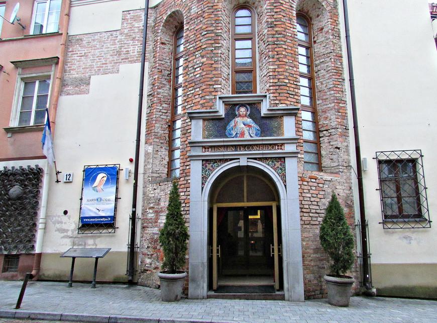Костел Милосердия Божия на ул. Доминикону. Его двери всегда открыты.