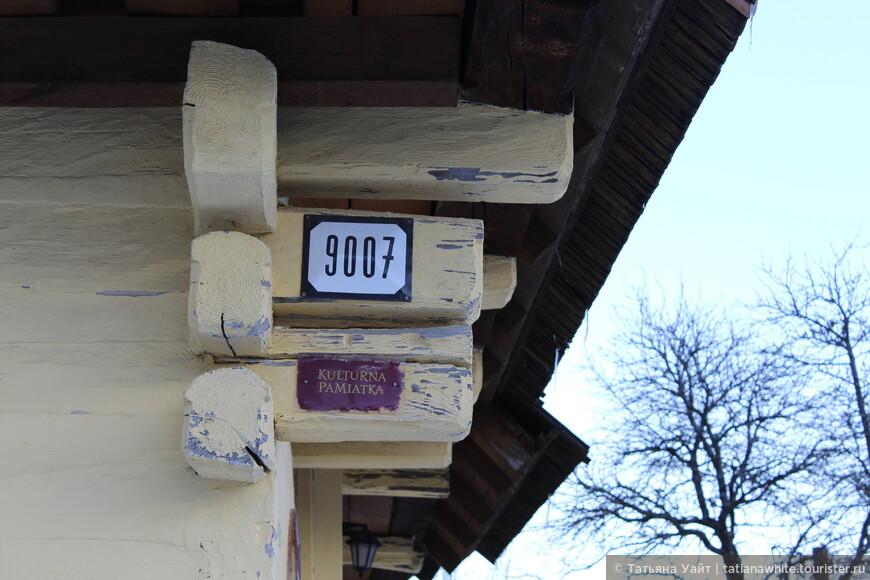 45 домов из 55 этой небольшой деревушки были внесены в список культурных памятников старины. Эти дома отмечены особым знаком.