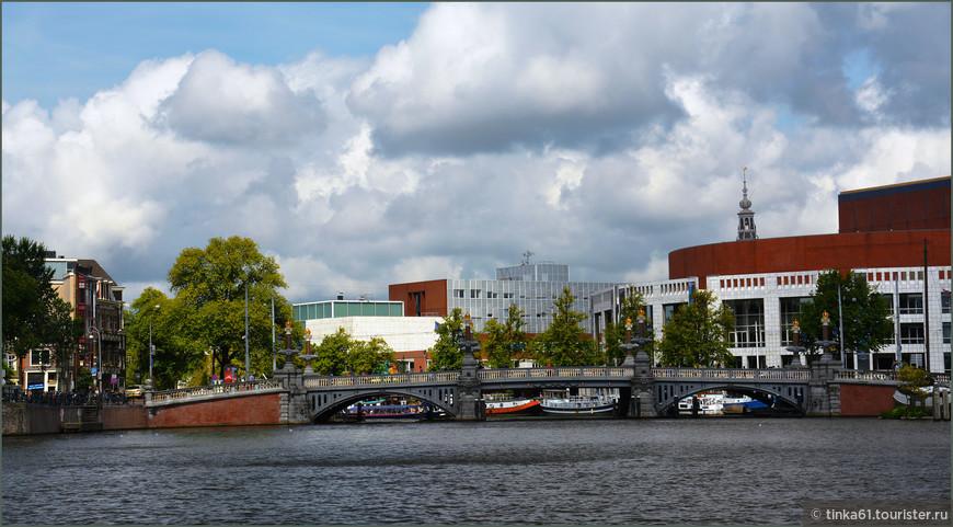 Амстердам.  Блаубрюг или Синий мост.