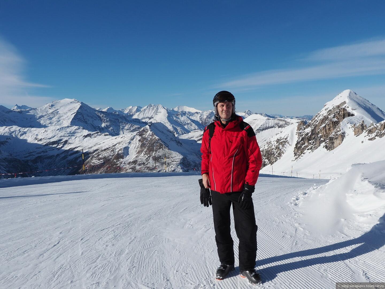 Привет с высоты 2686м, Австрийский Бад-Гаштайн, открытие сезона