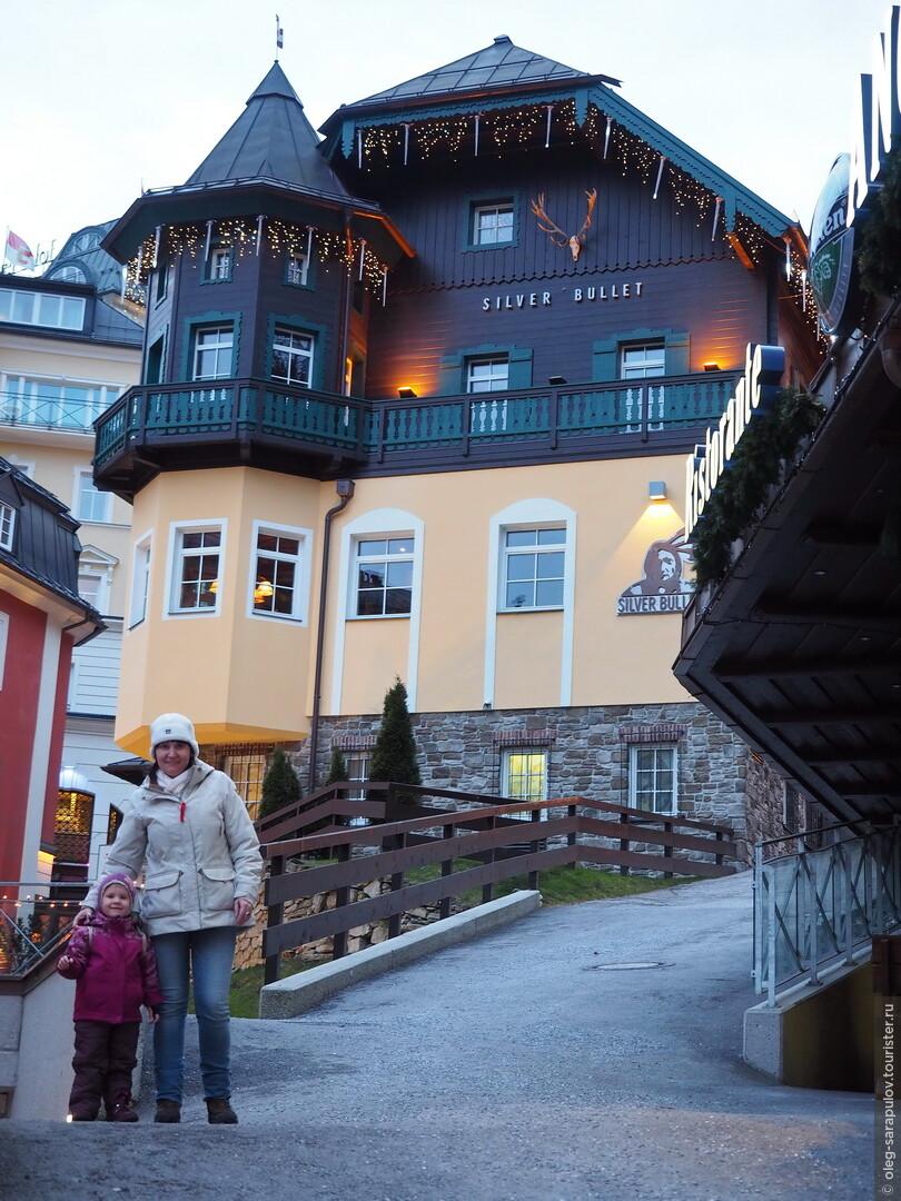 Silver Bullet Bar, Австрийский Бад-Гаштайн, открытие сезона