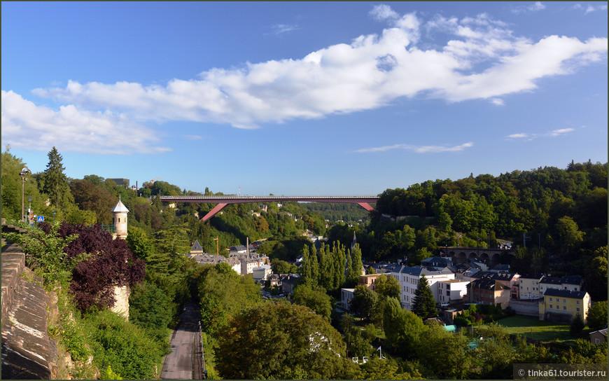 Мост Шарлотты, Люксембург.