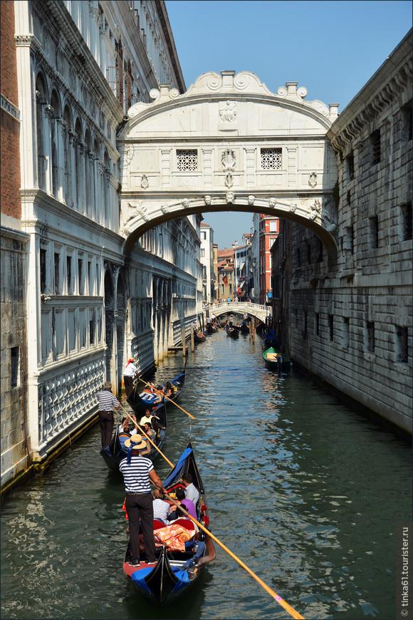 Венеция, знаменитый Мост Вздохов.