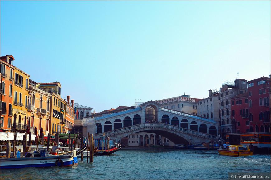 Венеция, не менее знаменитый мост Риальто.
