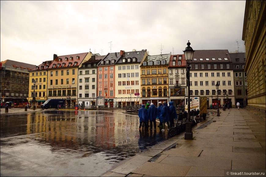 Выйдя из Резиденции я оказалась  под дождём на площади Макс Йозеф платц.