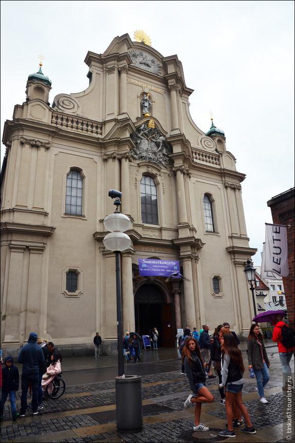 Церковь Святого Духа  (Heilig-Geist-Kirche).