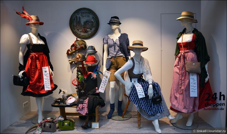 Bavarian style!