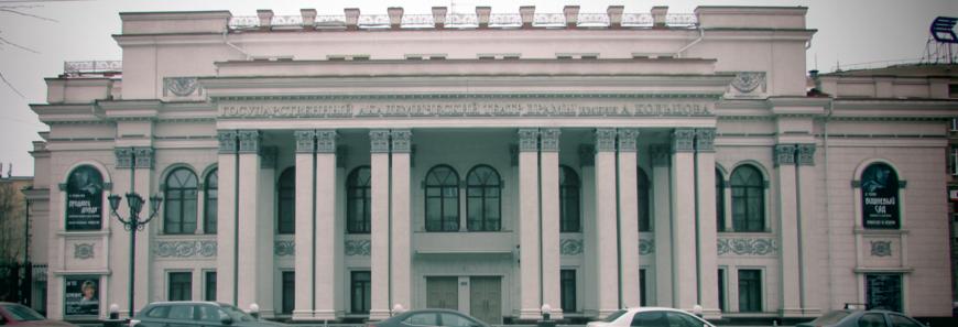 Театр драмы им. Кольцова.