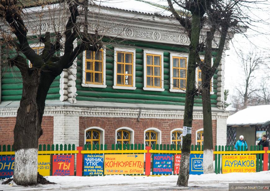 Высадившись в центре города, мы пешком прошли к интересному музею - Музею утюгов.