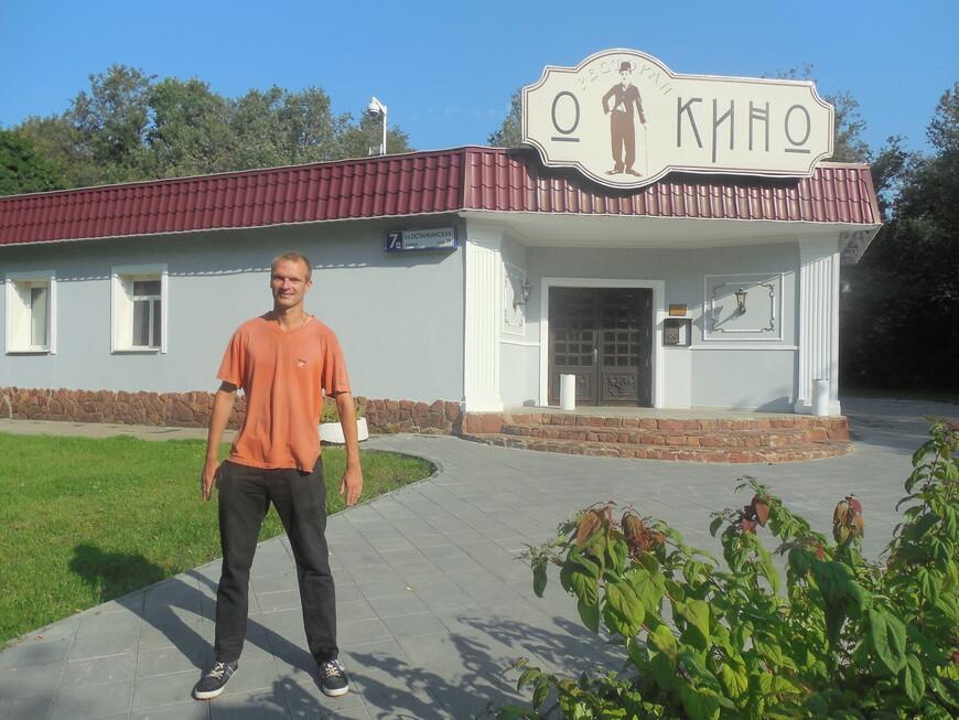 Парк «Останкино» - ресторан «Останкино»