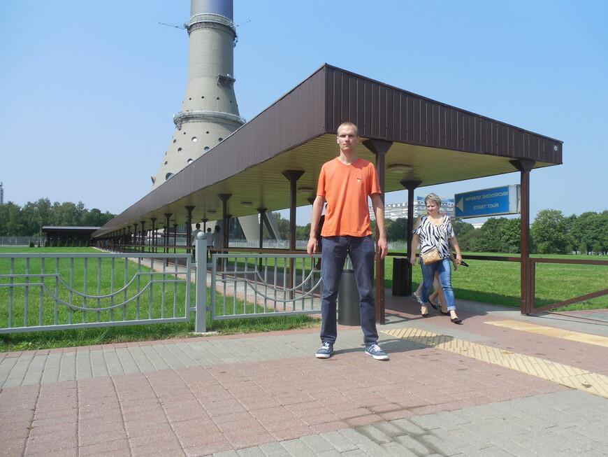 Останкинская телебашня - проход на башню