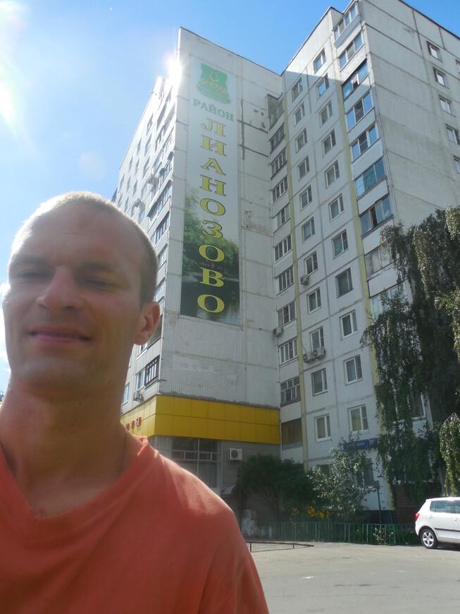Лианозово (СВАО) - на углу Алтуфьевского шоссе и Вологодского проезда