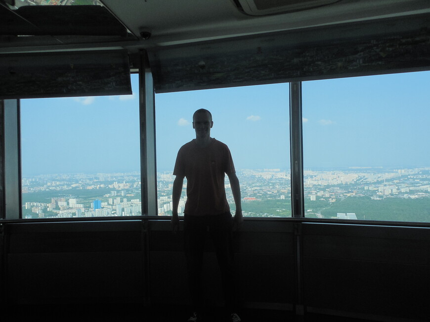 Останкинская телебашня: закрытая смотровая площадка (высота ~337 метров)