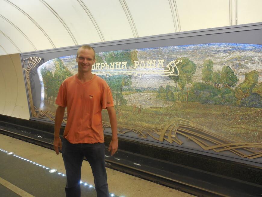 Станция метро «Марьина роща» - мозаичное панно с надписью «Марьина роща» на путевой стене
