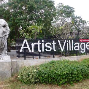 Деревня художников