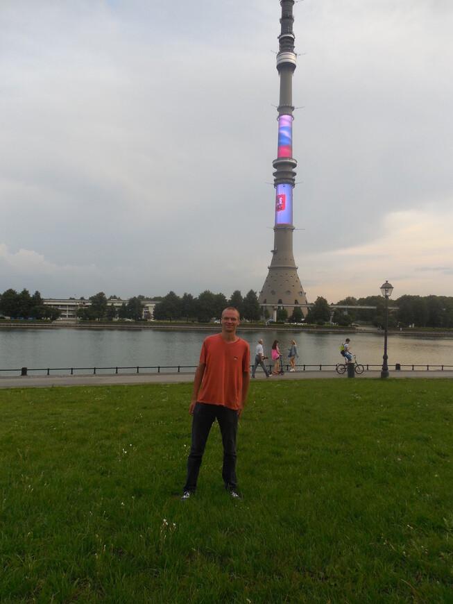 Останкинская телебашня и Останкинский пруд (зона отдыха «Дворцовый пруд» или Актёркины пруды)