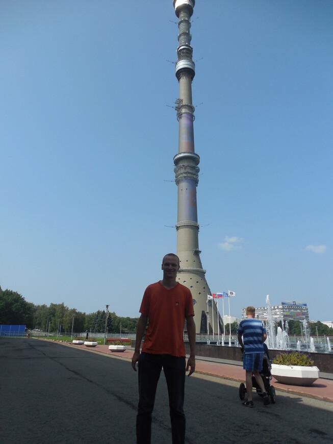 Останкинская телебашня и фонтан