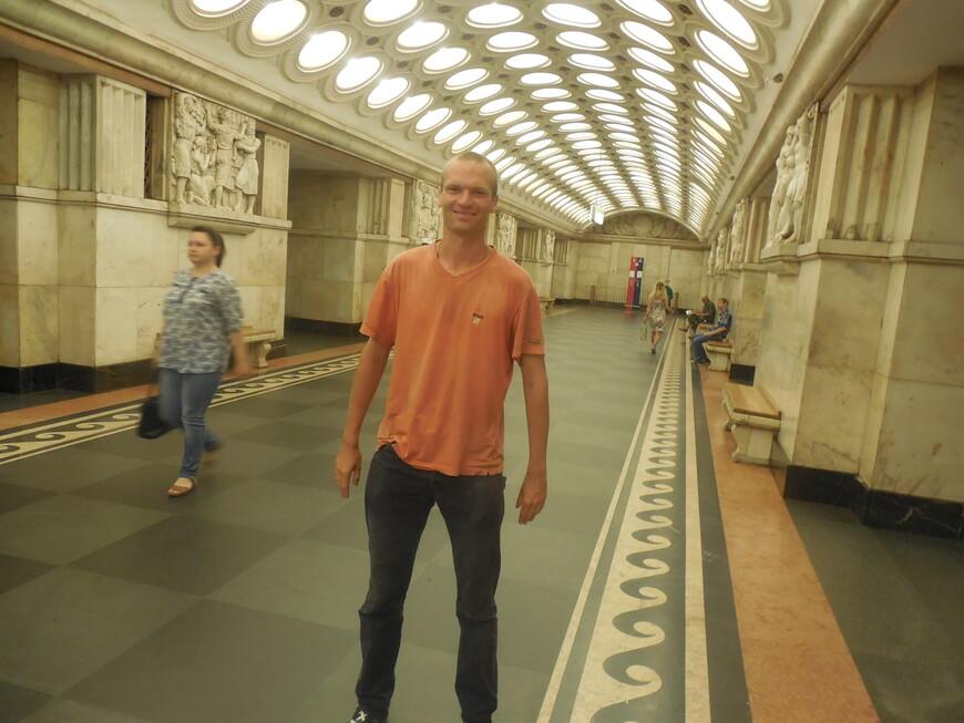 Станция метро «Электрозаводская»