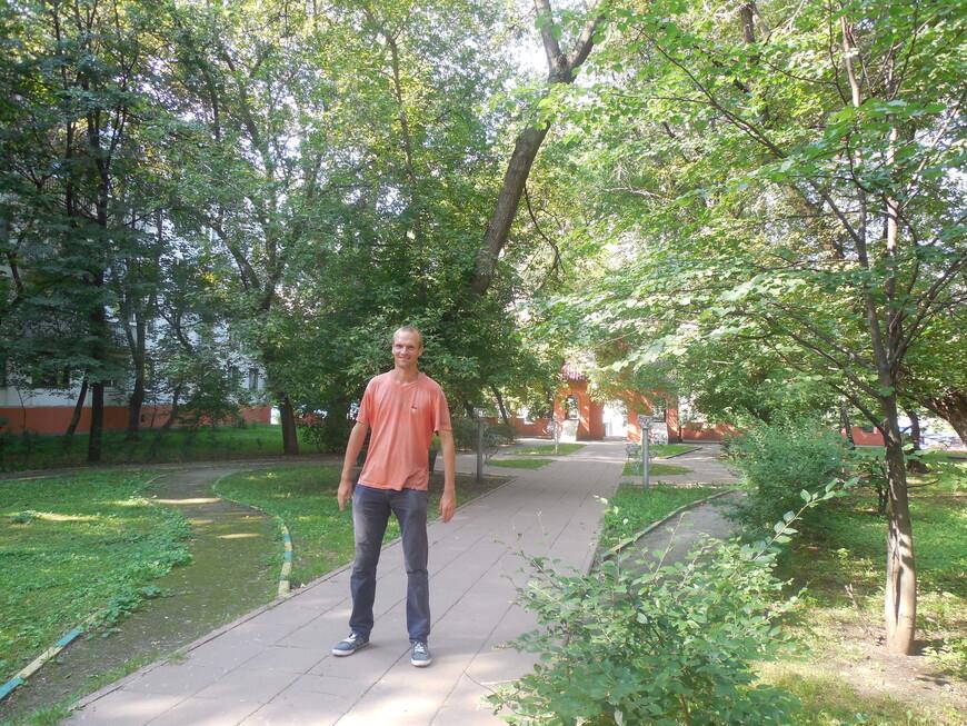 Могилёвский дворик