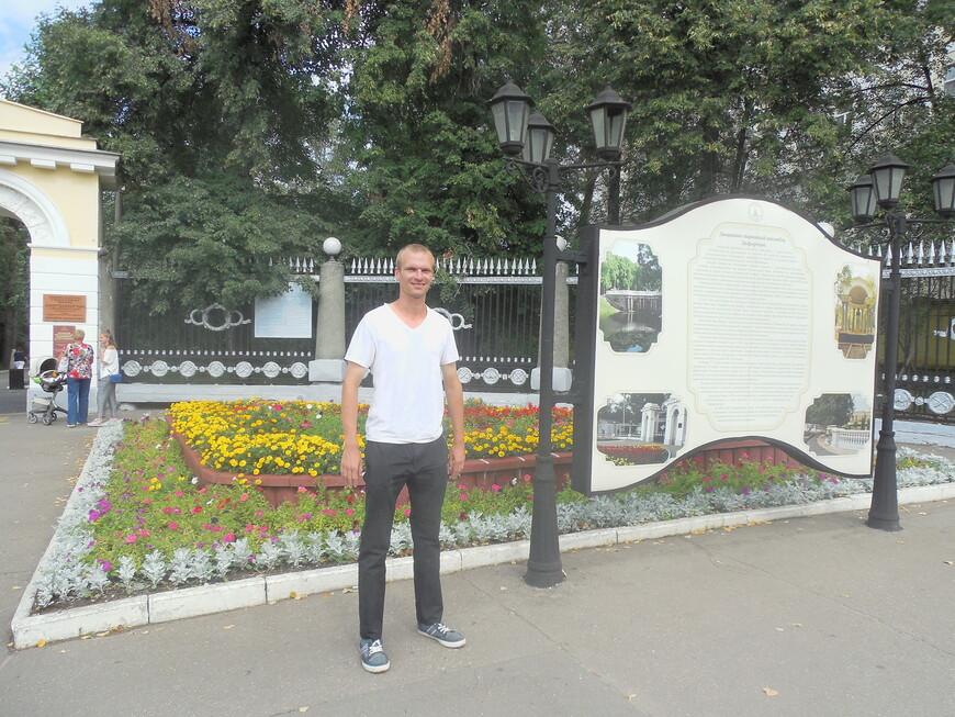 Лефортовский парк - цветочная клумба у главного входа