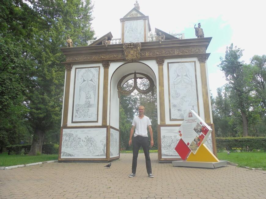 Лефортовский парк: Триумфальные ворота в честь победы в Полтавской битве