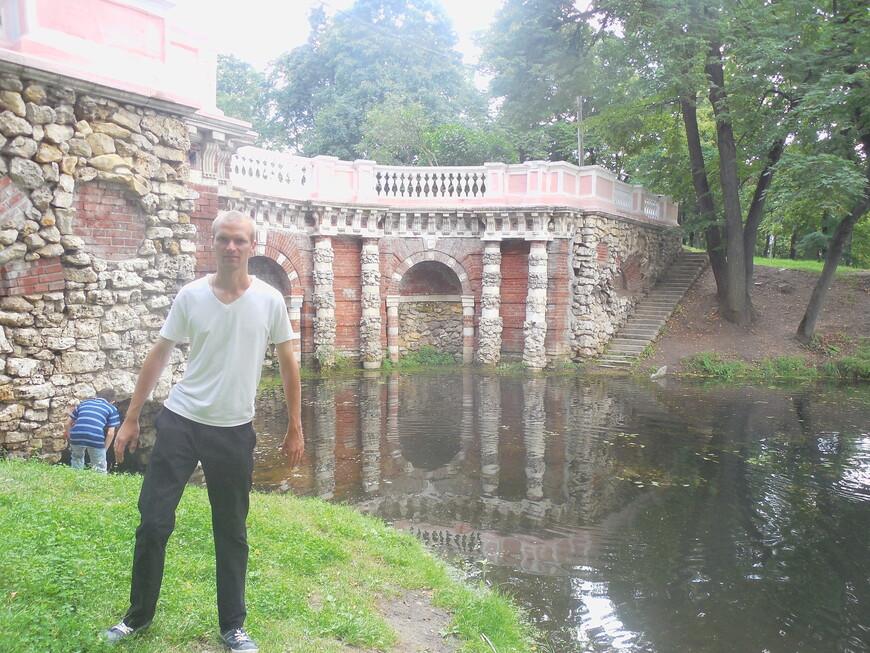 Лефортовский парк: грот «Растрелли» и Крестовый пруд