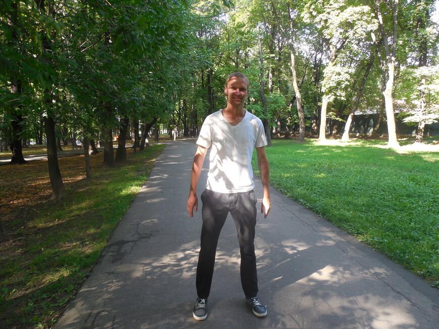 Лефортовский парк