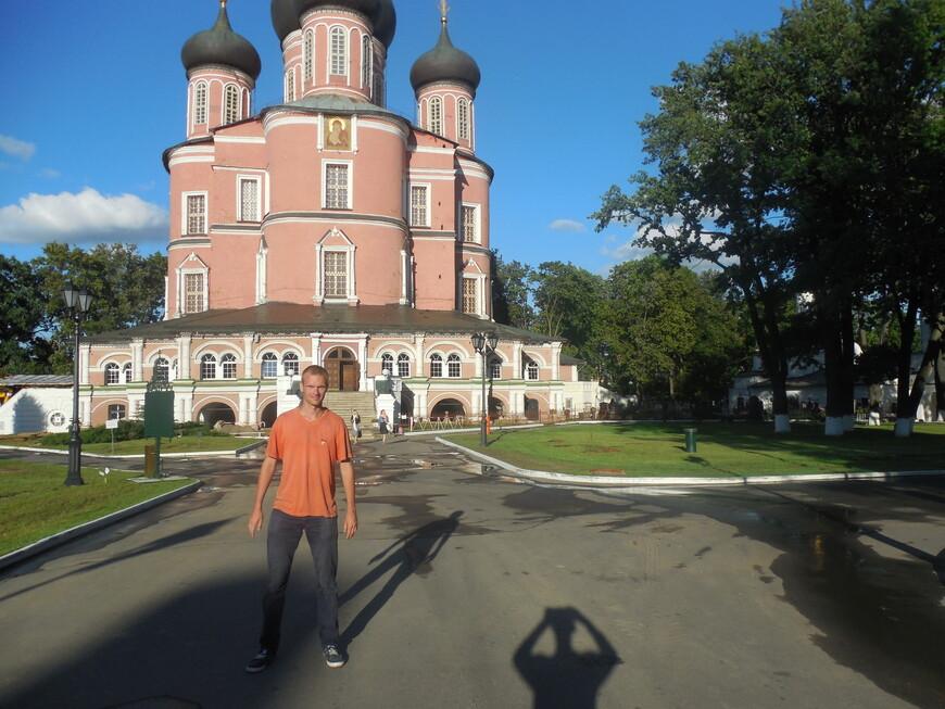 Донской монастырь: Донской ставропигиальный мужской монастырь Русской Православной Церкви