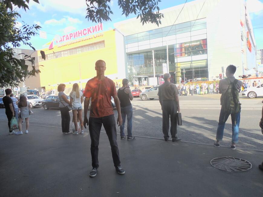 Гипермаркет «Ашан» Гагаринский