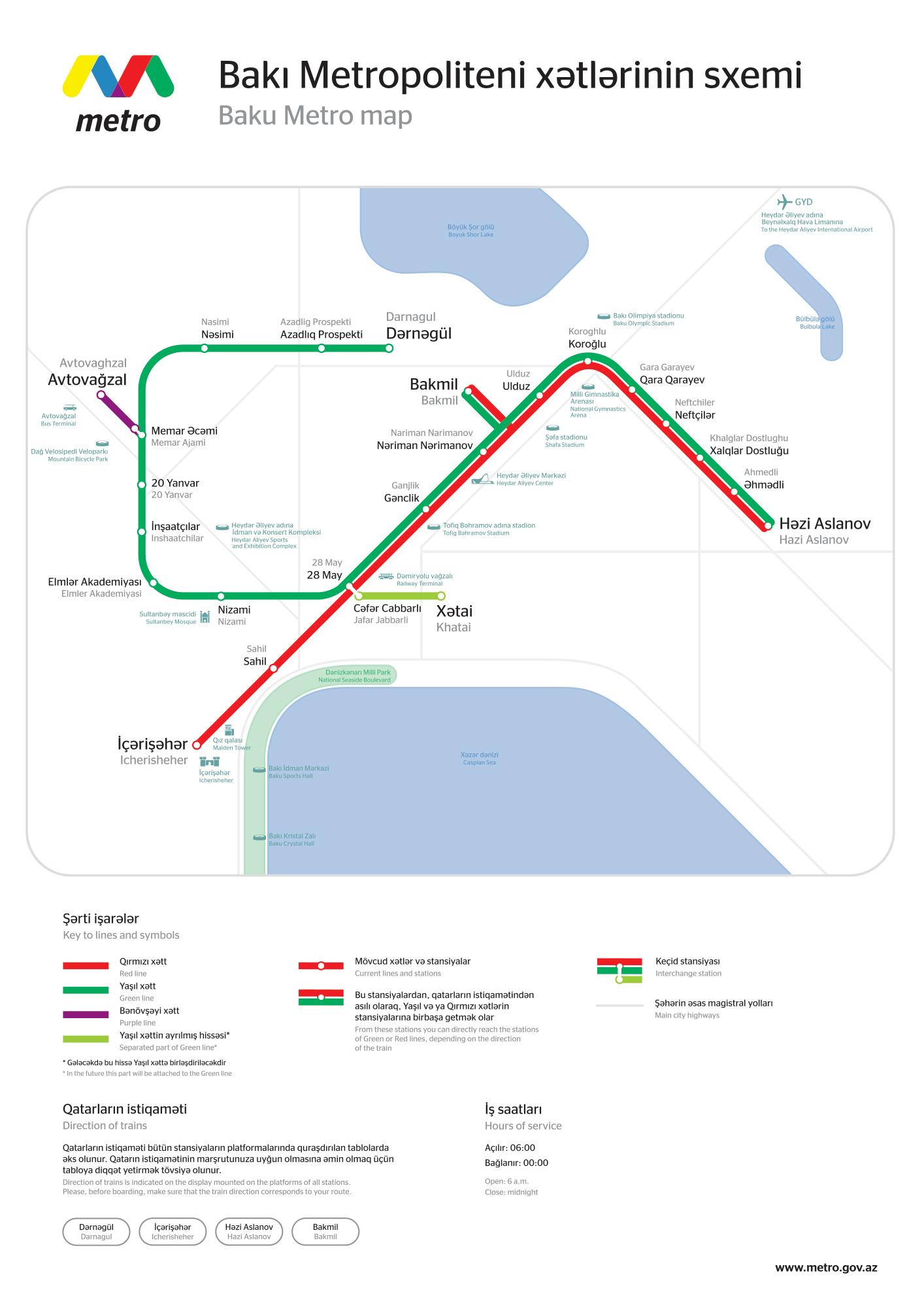 схема метро лос-анджелеса 2013